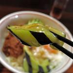 麺 銀三 -