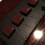 57929632 - 自家製生チョコレート