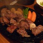 ステーキの上謙 - 料理写真:和風ステーキ(単品)【200g】 \1,150