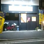おっちゃんラーメン居酒屋 -