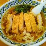 57930316 - パーコ―麺(極太麺)