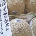 トップフルーツ八百文 - メイン写真:
