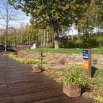 ガーデンカフェ - 外観