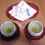 57936734 - お茶菓子(2人分):種なし梅&秋田小町娘 折り餅