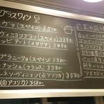 57939111 - 壁の黒板