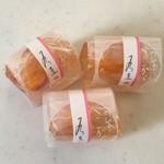 福屋餅菓子舗 - みつ豆お買い得商品、60円です。
