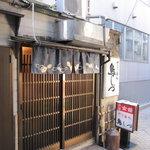 5794674 - 飯田橋側