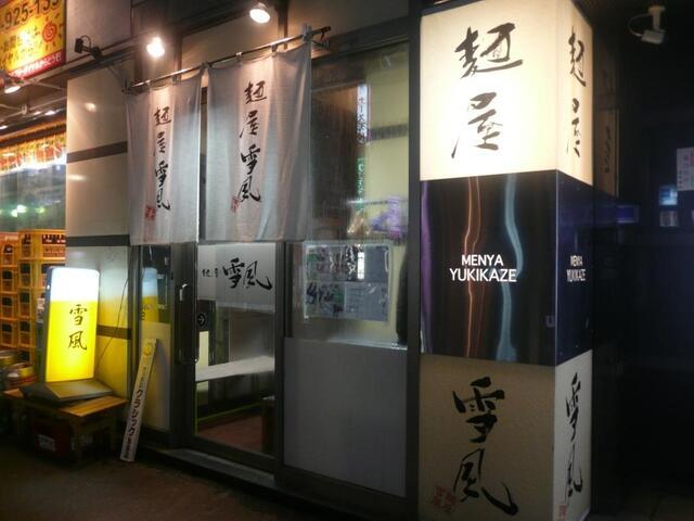 麺屋 雪風 すすきの本店 - お店入口