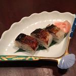 麺酒房 文楽 - 焼き鯖寿しと皿そば  ¥1,400  の焼き鯖寿し