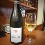 57942622 - Jacquesson Champagne Cuvée no739 Extra-Brut(仏)