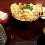 57943259 - カツ丼定食