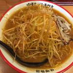 麺屋 國丸 -