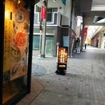 ドトールコーヒーショップ - 店舗前 商店街