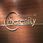 セレニティ - ホテル2階のセレニティで朝食。