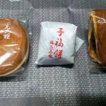 和菓子処 梅花亭 - 三笠山・子福餅・神田川