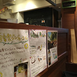 Grillマッシュ - 店内写真