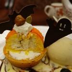 第一ホテル東京 ロビーラウンジ - (2016/10月)「Halloween Dessert 楽しいハロウィンを!」断面