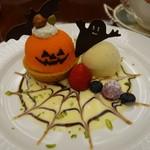 第一ホテル東京 ロビーラウンジ - (2016/10月)「Halloween Dessert 楽しいハロウィンを!」