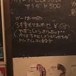 藤丸クラフト -