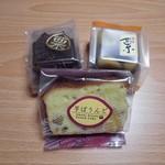 創作和菓子 いっしん - 2016/10 個包装のお菓子三種、左上から『いが栗』『くり蒸し羊羹』『芋ぱうんど』