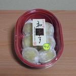 創作和菓子 いっしん - 料理写真:2016/10 『柚子みそ餅』は試食させて頂いたのがとても美味しくて購入