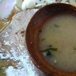 57964551 - スープの感じ。