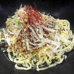 金蠍 - 汁なし黒胡麻坦々麺