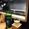 城端線・氷見線観光列車 ベル モンターニュ エ メール - ドリンク写真: