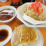 宝龍 - 炒飯と小盛餃子