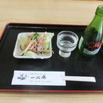 一心庵 - 料理写真:・・・まずは桃川で・・・