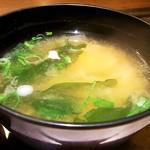 よしもと - お味噌汁