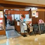 とんかつ専門店 とん豚 - 【2016.10.26(水)】店舗の外観