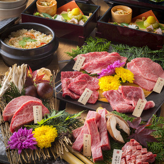 季節の焼肉宴会コース