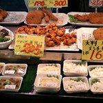 5798310 - 惣菜