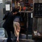 福みみ 千葉店 - 入口