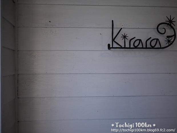 キララ name=