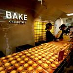BAKE - 店舗 '16 2月下旬