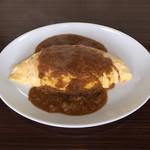 洋食の太陽 - カレーオムライス