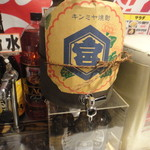 沼津港海将 - サワー類の焼酎は嬉しいキンミヤ!