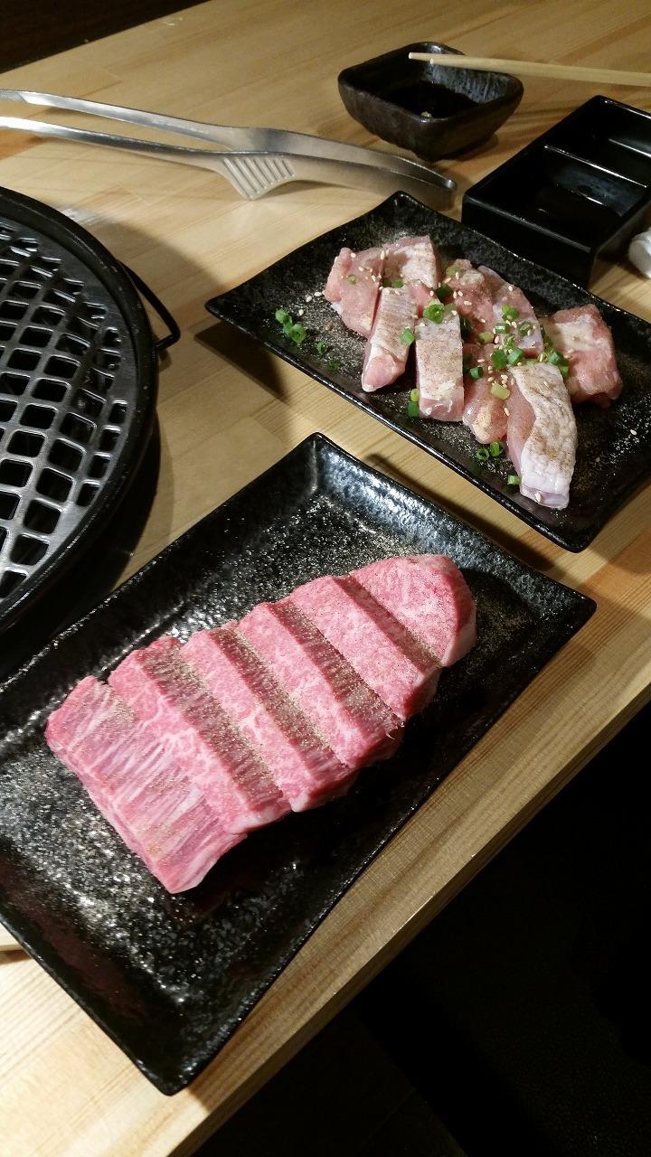肉のクスハラ