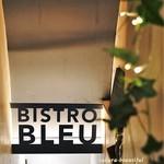 ビストロ ブルー -