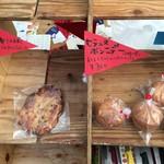 パン屋航路 - ブレッドラボさん購買部のコーナー