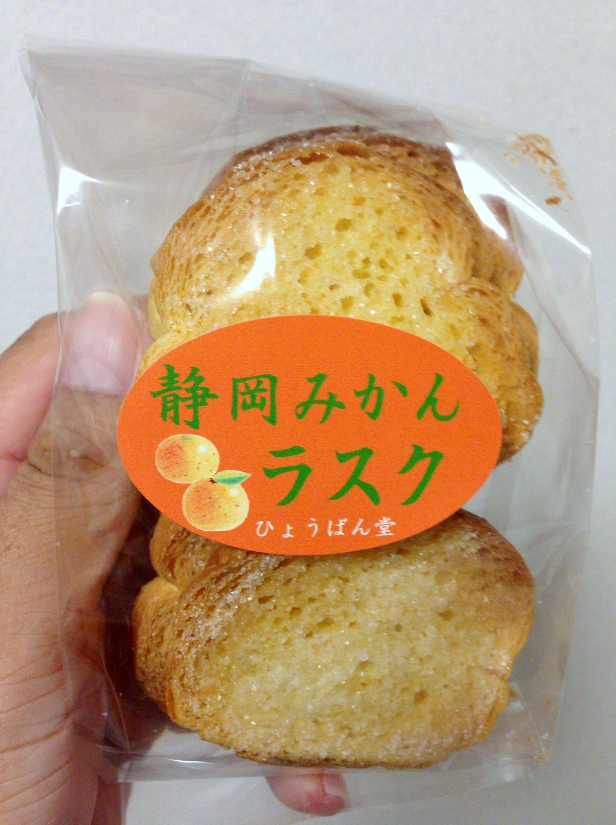 パン工房ひょうばん堂 name=
