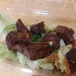 ライズ - 黒毛和牛サイコロステーキ弁当 800円