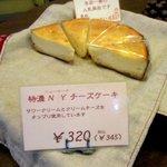 窯焼きパンの店 酪 -