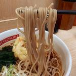箱根そば - グラコロ丼セット(650円)