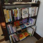 みかも - 本もあります。