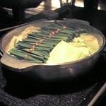 小鉄 - もつ鍋(味噌味)