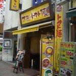 太陽のトマト麺 - 以降2008.06.28