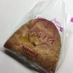 西洋菓子倶楽部 - 料理写真:アップルパイ